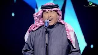 Mohammed Abdo ... El Hawa El Ghayeb | محمد عبده ... الهوى الغايب - حفل فبراير الكويت 2019