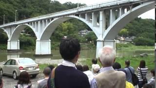 小倉橋(相模川河川敷)のイメージ