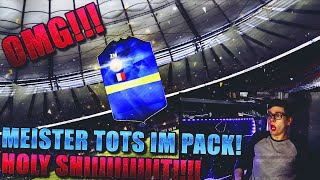 FIFA 16 PACK OPENING DEUTSCH  FIFA 16 ULTIMATE TEAM  OMFG MEISTER TOTS IM PACK HOLY SHT