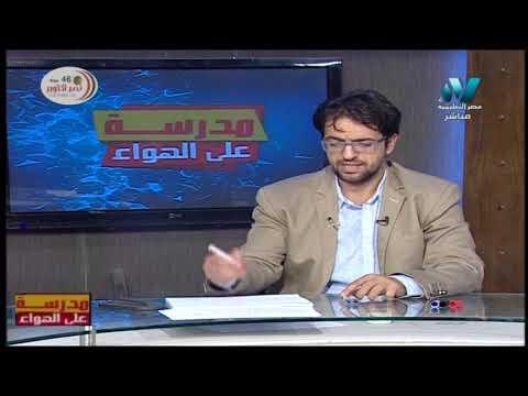 فيزياء لغات 3 ثانوي حلقة 5 ( قانون أوم للدائرة المغلقة ) أ محمود عامر 03-10-2019