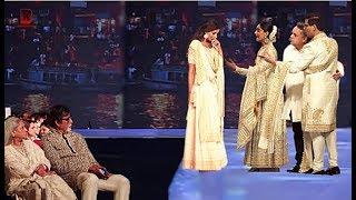 Sonam Kapoor Ignore Shweta Bachchan In Front Of Jaya Amitabh Bachchan's At ABU JANI's SHOW