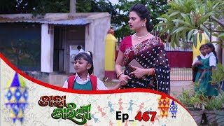 Tara Tarini | Full Ep 467 | 7th May 2019 | Odia Serial – TarangTV