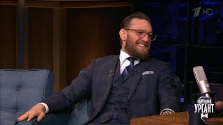 Конор Макгрегор/Conor McGregor. Вечерний Ургант. 25.10.2019