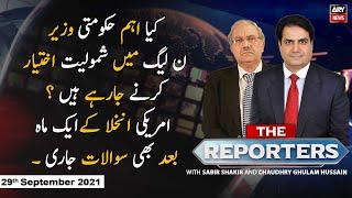 The Reporters | Sabir Shakir | ARYNews | 29 September 2021