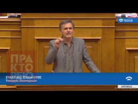 E. Tσακαλώτος: Η δική μας έξοδος στις αγορές ενσωματώνει και τη λύση του χρέους