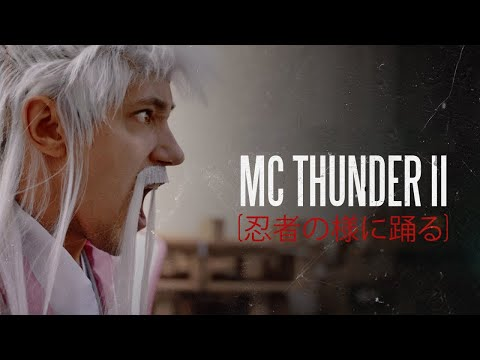 Eskimo Callboy - MC Thunder II (Dancing Like a Ninja) OFFICIAL VIDEO