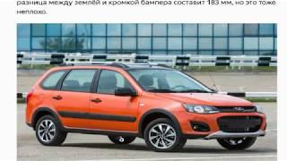 5 причин, почему Лада Калина2 лучший автомобиль с пробегом за 300 000 рублей