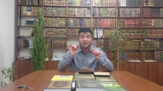 Сура ал- Фатиха учимся читать правильна.