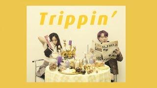 LUSS - Trippin' (ทริป) Official Music Video