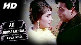 Aji Humse Bachkar Kahan Jaiyega | Mohammed   - YouTube