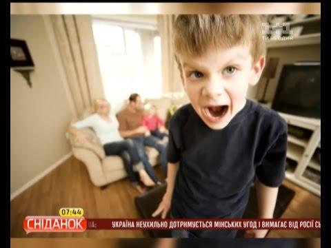 Як крик впливає на дітей