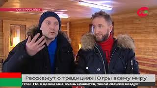 NEWS CHANNEL  Taste of Russia | Glen Kutsovsky