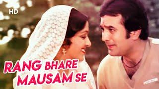 Rang Bhare Mausam Se | Bandish (1980) | Rajesh Khanna