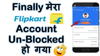 Cashkaro Magzter All Issues Solved || Must Watch - Tips & Tricks