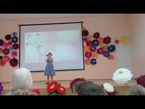Аракелова Алина Артуровна
