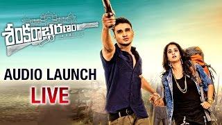 Sankarabharanam Movie Audio Launch