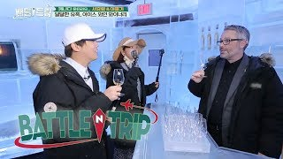 Lee Hong Gi Don't Like Sweet Things.. But This is Wine! [Battle Trip Ep 102]