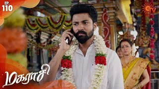 Magarasi - Episode 110 | 2nd March 2020 | Sun TV Serial | Tamil Serial