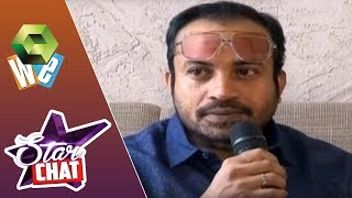 Star Chat : Soubin Shahir And Team About Kumbalangi Nights    16th February 2019    Full Episode