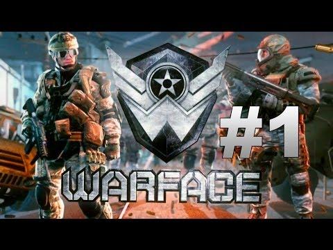 Поиграем в Warface - Часть 1