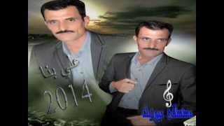 علي بنا - اغنية تركماني وكردي 2014  حفلة مصطفى ميوزك
