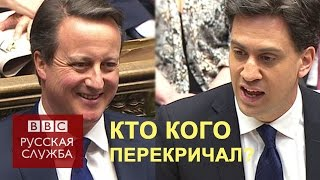 Перепалка в британском парламенте - BBC Russian Фото 1