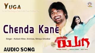 Yuga I Chenda Kane Chenda | Duniya Vijay, Kavya, Sudha
