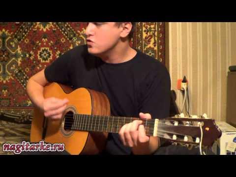 Сектор Газа - Твой звонок на гитаре