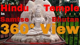 preview picture of video 'Hindu Temple in Samtse Bhutan || 360° View'
