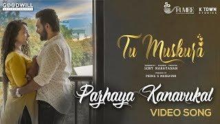 Pazhaya Kanavukal Video Song | Tu Muskura Malayalam Short Film | Sony Narayanan