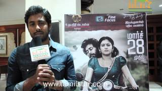 Aari Speaks at Nedunchalai Movie Press Meet