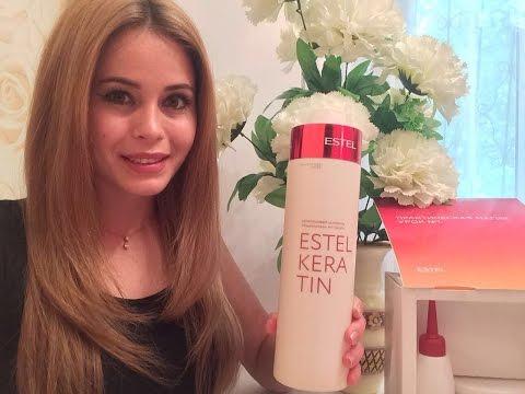 Кератиновый уход за волосами от Estel