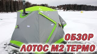 Обзор зимних палаток с печкой
