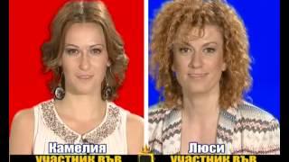 Блиц Интервю с Люси Дяковска и Камелия Веселинова
