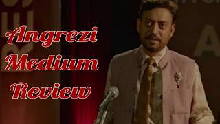 Angrezi Medium Telugu review | Irfhan Khan | Radhika Madhan | Kareena Kapoor Khan