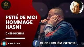 تحميل اغاني Cheb Hichem - ( Pitié De Moi ) Hommage Cheb Hasni 2020©️ MP3