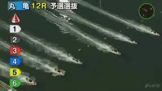 【エース機】丸亀17号機の破壊力w
