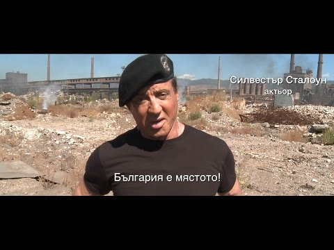 Нова видео реклама на България