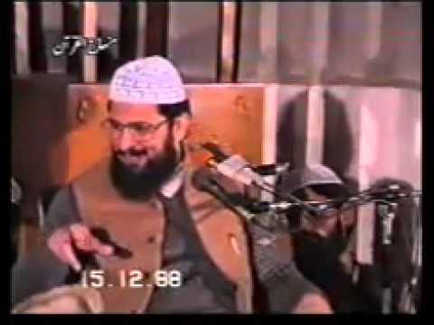 Allah sy Muafi maango BY Dr  Muhammad Tahir ul Qadri   IslamiXound com   Islamic Multimedia 8