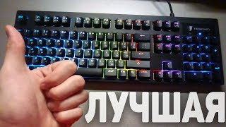 💖МОЯ НОВАЯ МЕХАНИЧЕСКАЯ ЛЮБОВЬ💖 | Обзор на клавиатуру Tesoro Excalibur Spectrum RGB✔