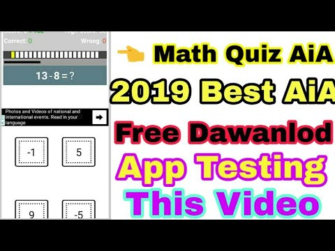 Math Quiz App Free aia file || Earn Daily $50 From Admob