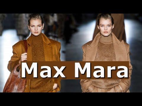 Max Mara Модная осень-зима 2019/2020 в Милане / Одежда, обувь, сумки
