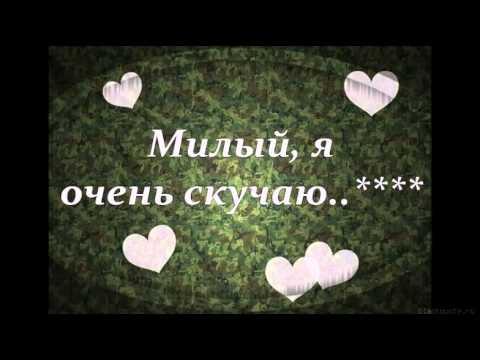 Скачать песню желаю тебе счастья и на лице улыбку желаю
