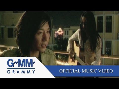 BOY Peacemaker - Huang yai