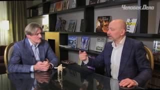Александр Савкин | Институт коучинга: Три совета самому себе молодому | Человек Дела