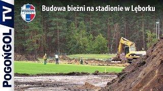 preview picture of video 'Renowacja murawy i budowa bieżni na stadionie w Lęborku'