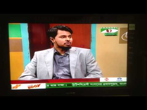 Channel I talk show on International Higher Education in BD