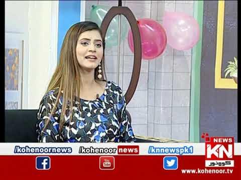 Eid Masti With Dr Nabiha Ali Khan 14 May 2021 | Kohenoor News Pakistan