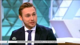 Александр Бойков на НТВ