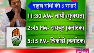 Lok Sabha Election 2019: Watch Today's Schedule For Rallies Of Top Politicians
